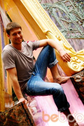 Фото мужчины Sexymachokz, Алматы, Казахстан, 34