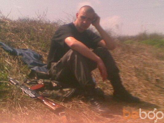 Фото мужчины Dron, Белово, Россия, 31