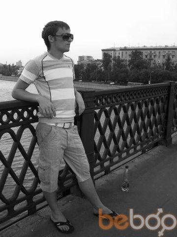 Фото мужчины Senior1353, Киев, Украина, 28
