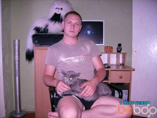 Фото мужчины Василий, Черкассы, Украина, 32