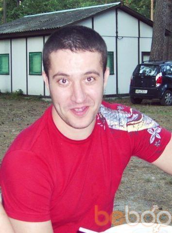 Фото мужчины Desperado, Киев, Украина, 38