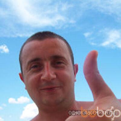 Фото мужчины mishka, Иршава, Украина, 37
