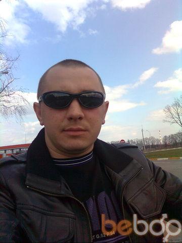 Фото мужчины Александр, Харьков, Украина, 33