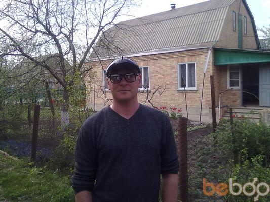 Фото мужчины alex, Городище, Украина, 34
