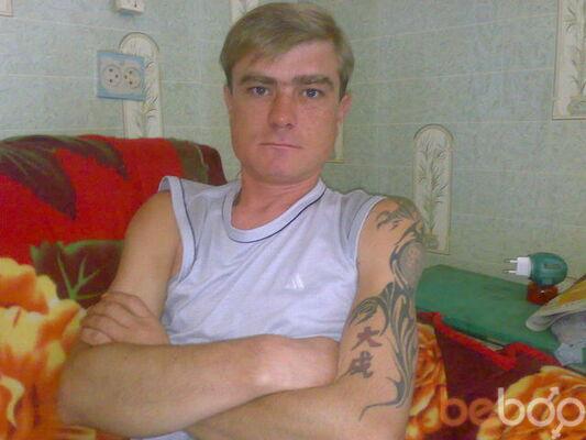 Фото мужчины Пашок77, Макеевка, Украина, 39