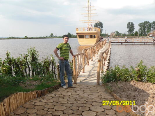 Фото мужчины bumer, Рожнятов, Украина, 29