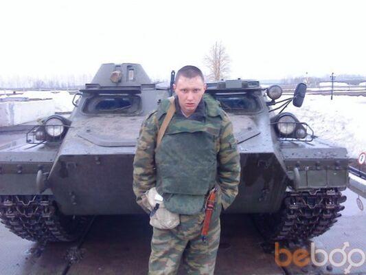 Фото мужчины Дмитрий, Сызрань, Россия, 26