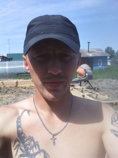 Фото мужчины Александр, Томск, Россия, 29