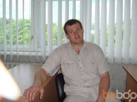 Фото мужчины cfvbjk, Харьков, Украина, 37