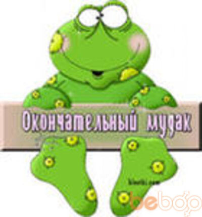 Фото мужчины xx32xx, Москва, Россия, 39