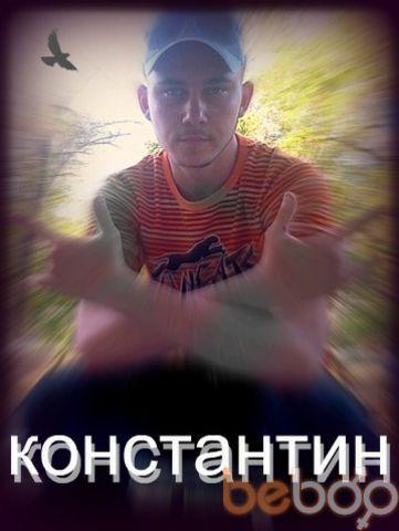 Фото мужчины DOKER, Чапаевск, Россия, 26