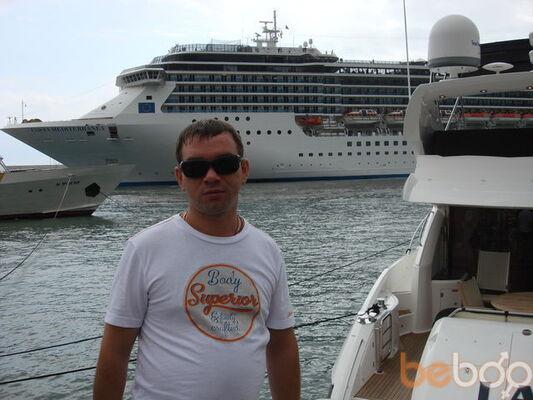 Фото мужчины Сергей, Донецк, Украина, 41