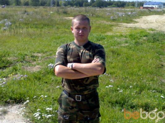 Фото мужчины Boton131274, Иркутск, Россия, 42