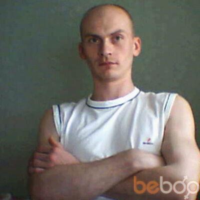 Фото мужчины Urko90, Винница, Украина, 37