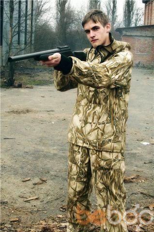 Фото мужчины Стрелок, Хмельницкий, Украина, 27