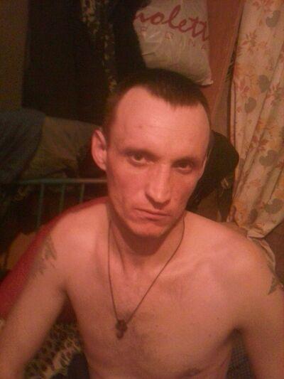 Секс знакомства украина александрия