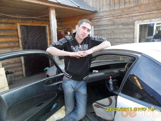 Фото мужчины sergey, Чита, Россия, 30