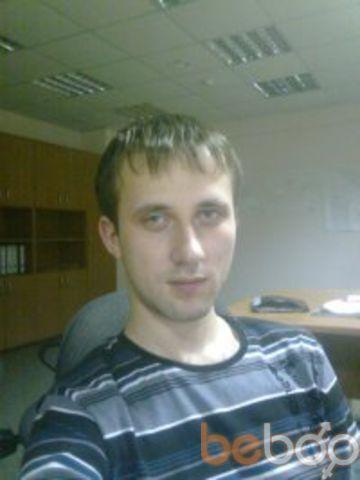 Фото мужчины Kiprian, Чемеровцы, Украина, 28