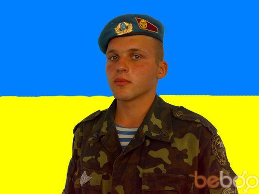 Фото мужчины fantastiks, Макеевка, Украина, 29
