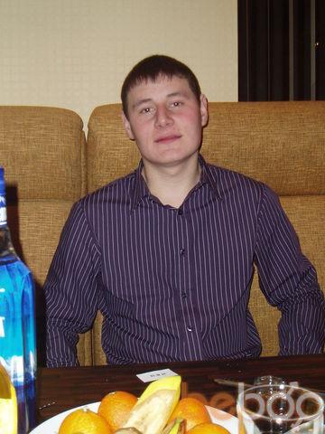 Фото мужчины BuTaJIuK, Екатеринбург, Россия, 29