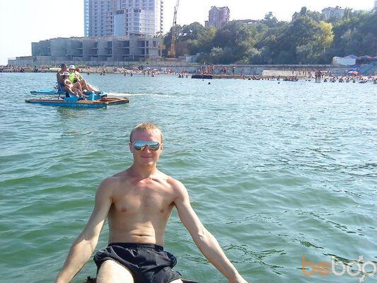 Фото мужчины Romuch, Кременчуг, Украина, 28