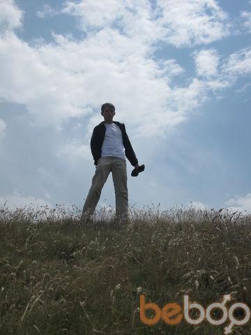 Фото мужчины Chaxkal, Абовян, Армения, 28