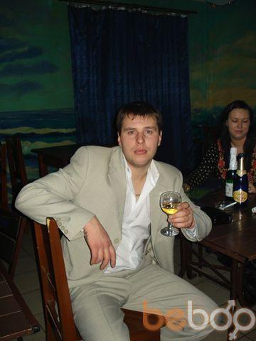 Фото мужчины Кирилл, Уфа, Россия, 32