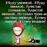 Фото девушки Дарина, Омск, Россия, 27