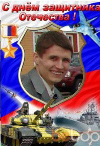 Фото мужчины Lomondion, Череповец, Россия, 34