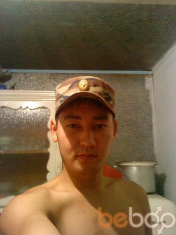 Фото мужчины LLIalyn, Алматы, Казахстан, 30