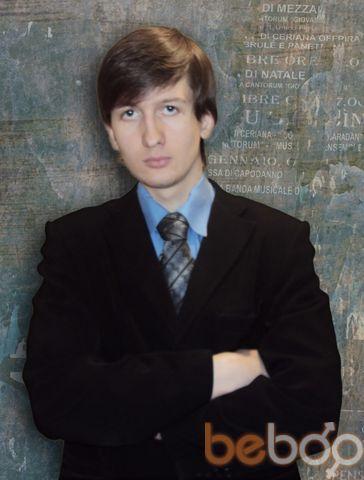Фото мужчины Миша, Красноярск, Россия, 28