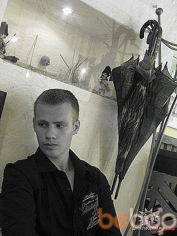 Фото мужчины Игорь, Кишинев, Молдова, 27