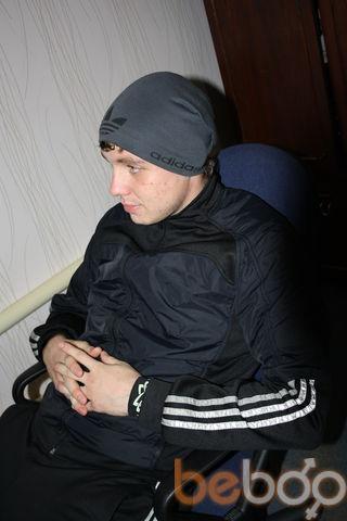 Фото мужчины Man9008, Шахты, Россия, 28