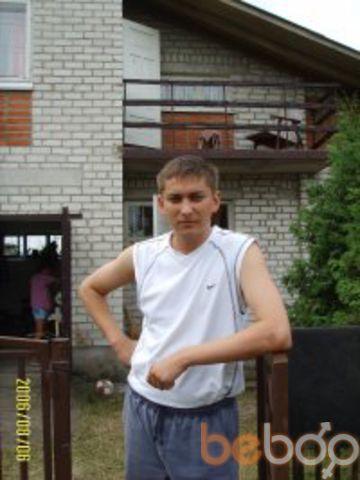 Фото мужчины oleeiner, Донецк, Украина, 35