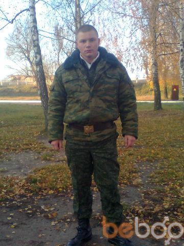 Фото мужчины Жека, Лида, Беларусь, 26