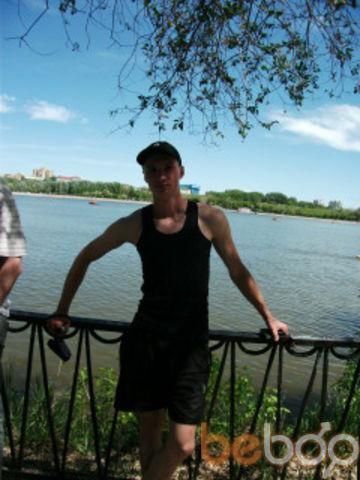 Фото мужчины Vanek702, Караганда, Казахстан, 27