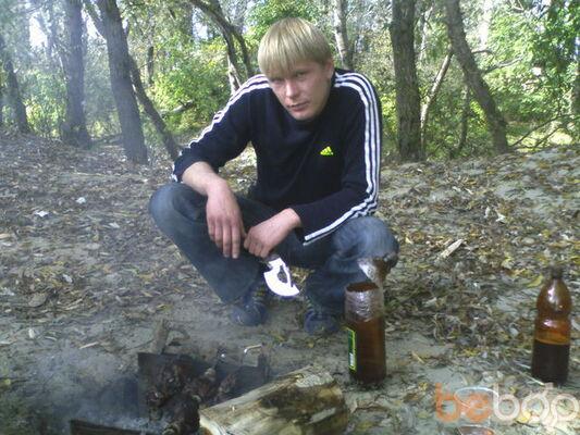 Фото мужчины danmer, Тирасполь, Молдова, 38