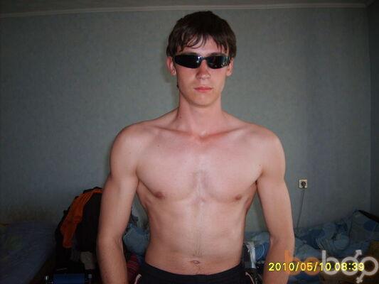 Фото мужчины Nayk, Риддер, Казахстан, 25