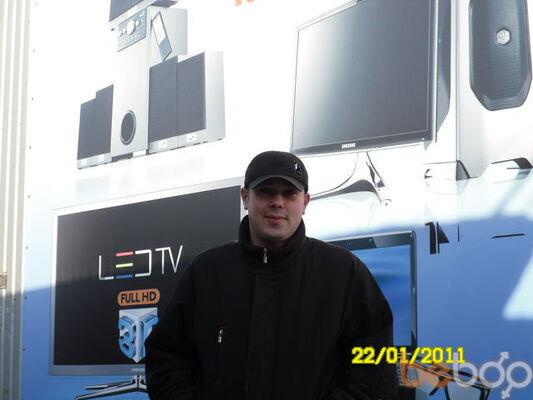 Фото мужчины xxx33, Донецк, Украина, 35