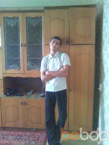 Фото мужчины kot2885, Донецк, Украина, 29