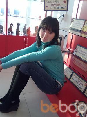 Найти Девушку Для Знакомства Улан-удэ