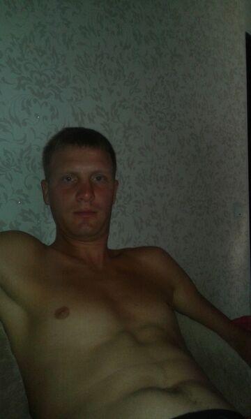 Фото мужчины Валерий, Волгоград, Россия, 29