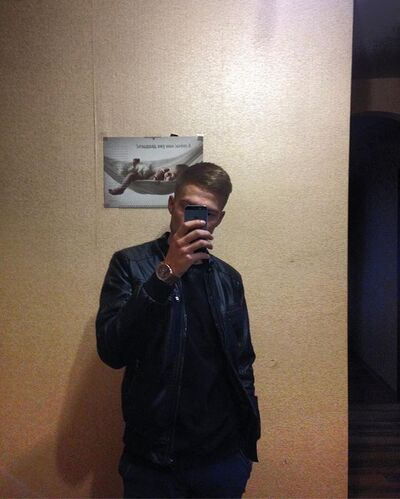 Фото мужчины Вадим, Полоцк, Беларусь, 19
