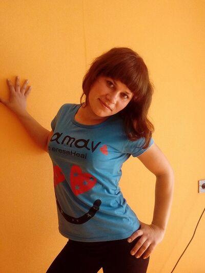 Фото девушки Татьяна, Чита, Россия, 27
