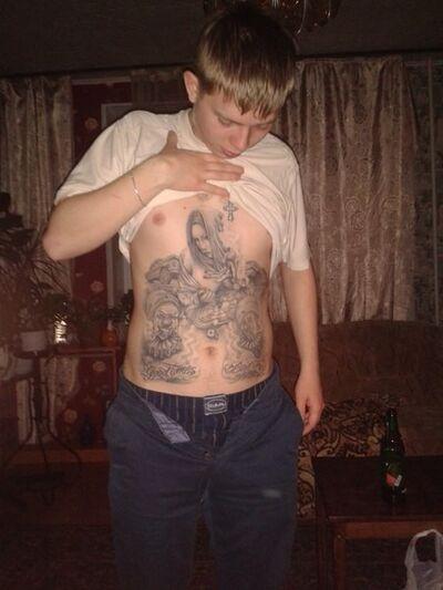 Фото мужчины Илья, Набережные челны, Россия, 27