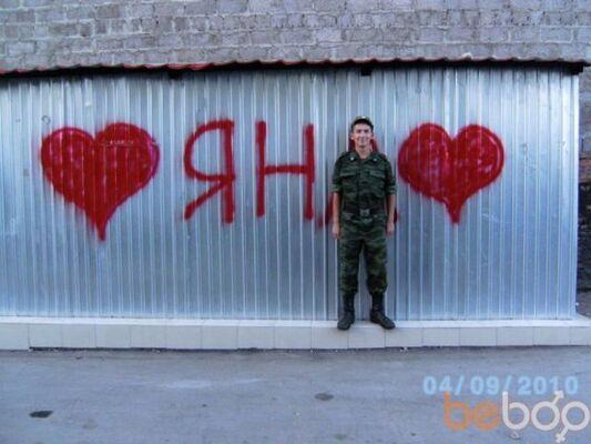 Фото мужчины trefil, Ижевск, Россия, 26