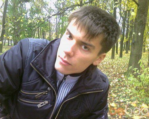 Фото мужчины Ilya, Караганда, Казахстан, 29