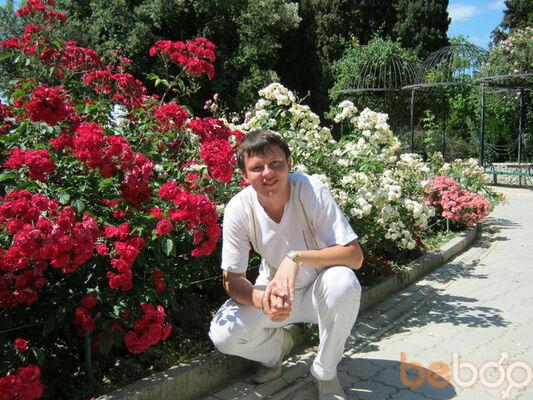 Фото мужчины Alexandr II, Мариуполь, Украина, 29