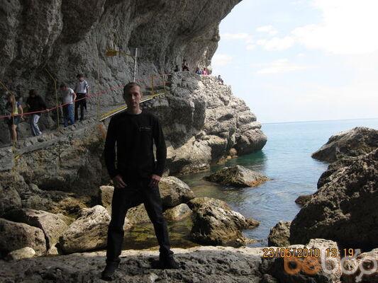 Фото мужчины alex, Мариуполь, Украина, 38