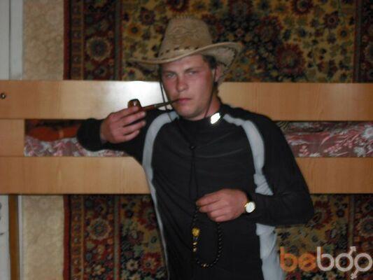 Фото мужчины shaten79, Новороссийск, Россия, 38